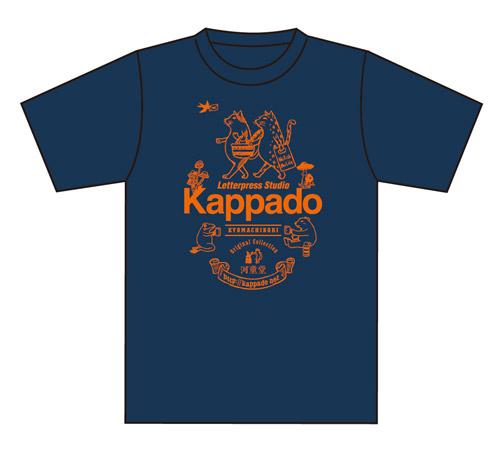 河童堂Tシャツ