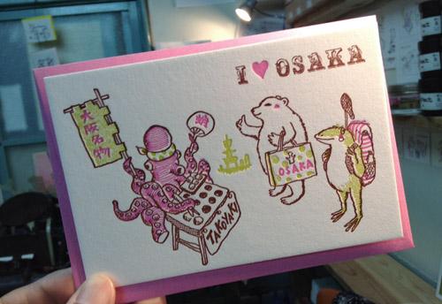 阪急限定活版カード