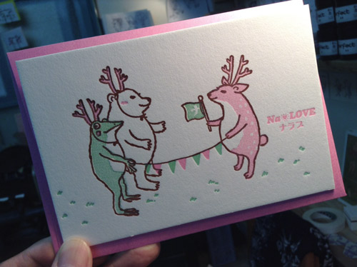 奈良限定活版カード