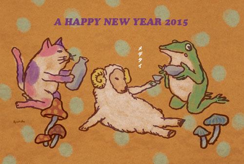 河童堂の年賀カード