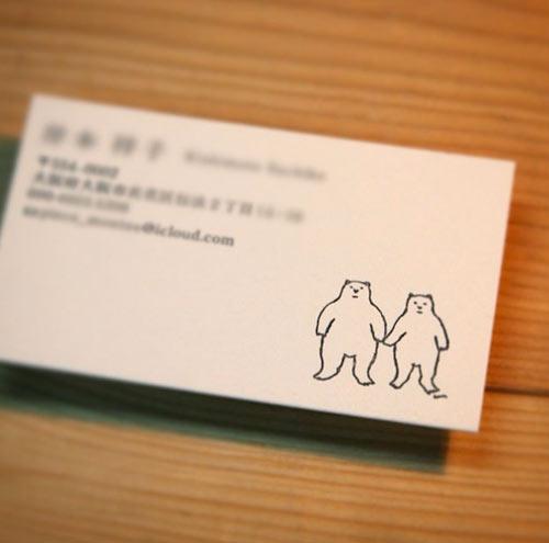 活版印刷名刺