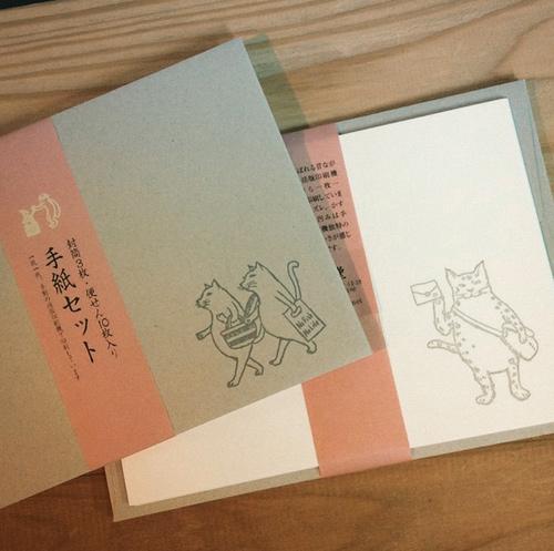 活版印刷手紙セット