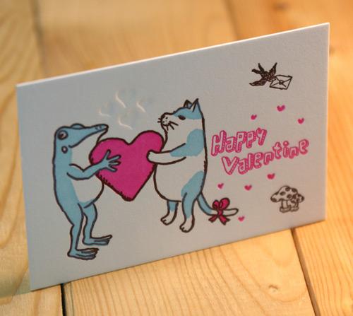活版印刷 バレンタイン