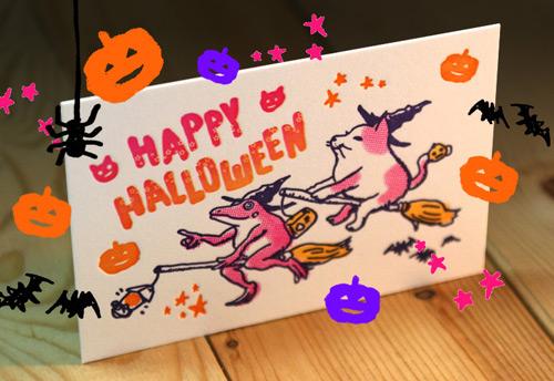 活版印刷ハロウィン