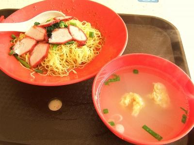 華豊麺屋の雲呑麺(ドライ)