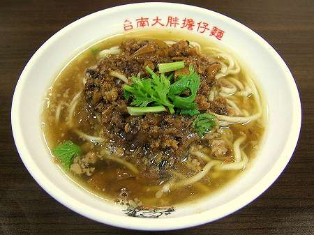 台南大胖担仔麺の担仔麺