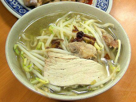 鴨肉扁の麺