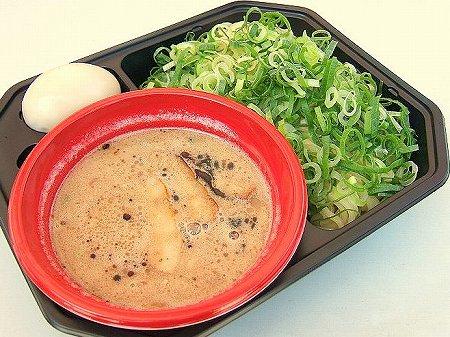 博多 新風の元祖博多とんこつつけ麺+味玉