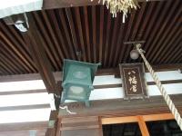 安江八幡宮 銅の鐘