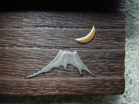 ちょこっとトレー 山に月蒔絵