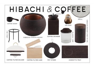 火鉢とコーヒー