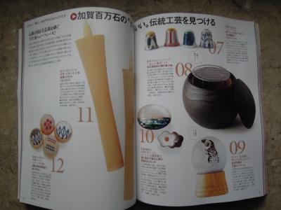 和楽 火鉢 金沢桐工芸 岩本清商店