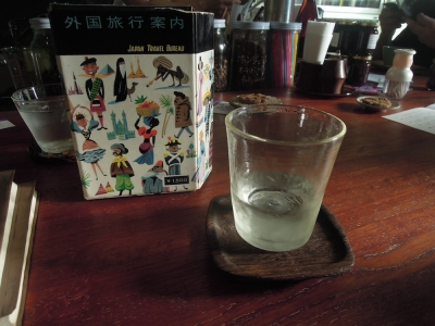 daidai 喫茶