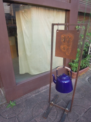 daidai青葉台 喫茶