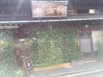 岩本清商店 金沢市瓢箪町