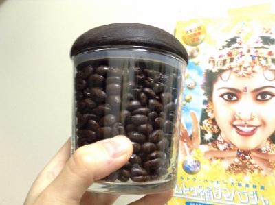 コーヒー豆 ガラス瓶