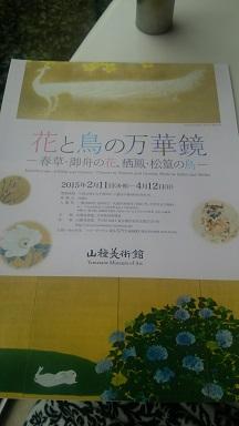 DSC_4792.JPG
