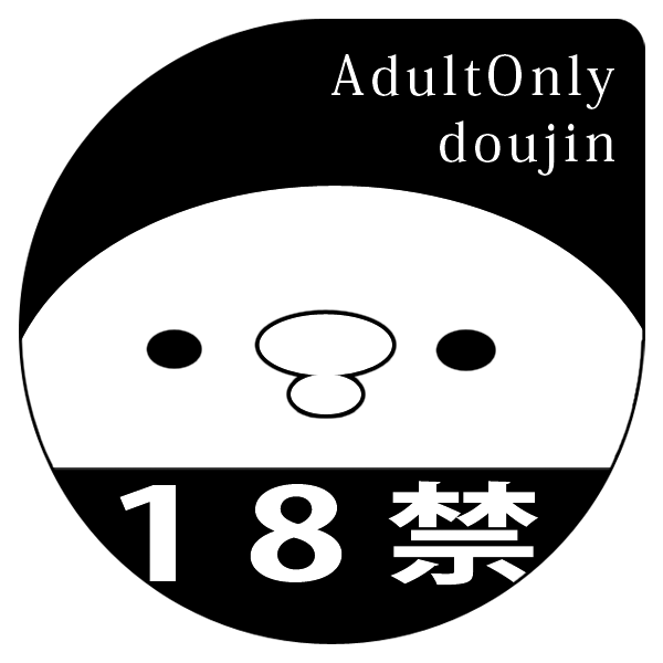 AdultOnly