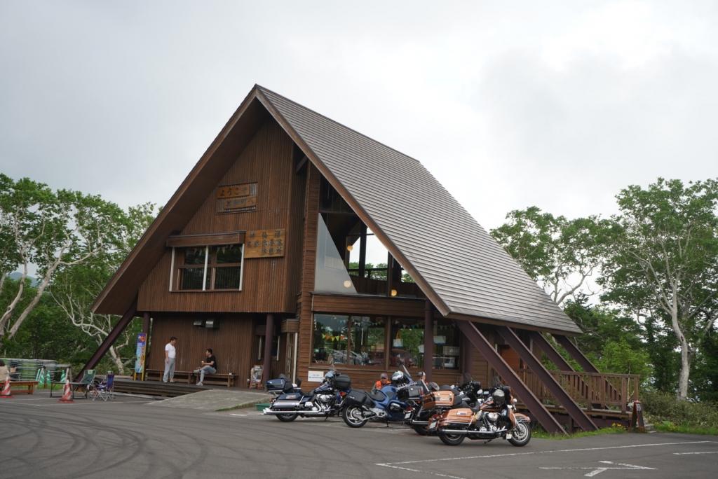 ニセコ 神仙 沼 ニセコ連山(4) ニセコ沼めぐりコース