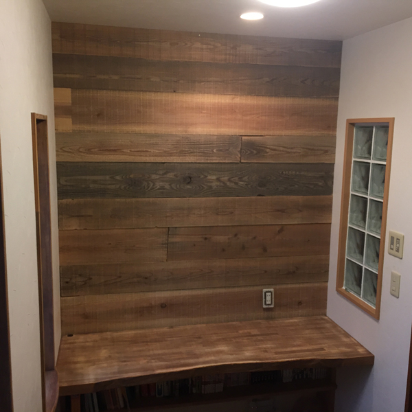 After Barn Wood