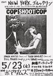 Cop Shoot Cop