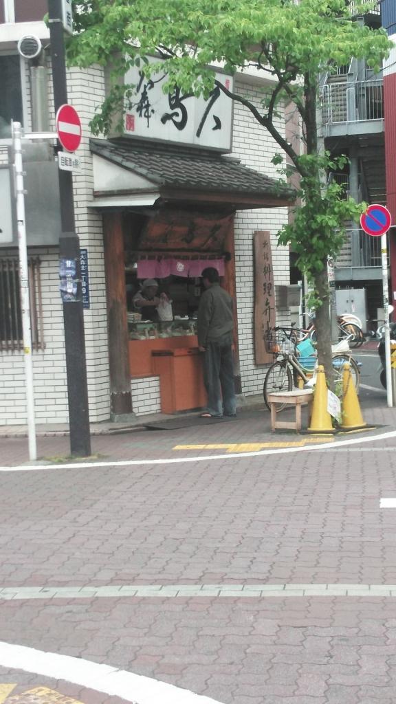 鳥久大森店の画像