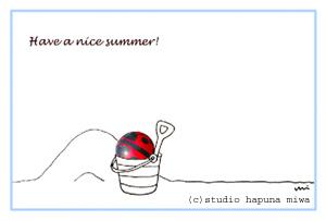 暑中お見舞い