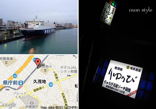 20110617_4.jpg