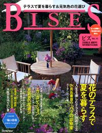 BISES No.55 盛夏号