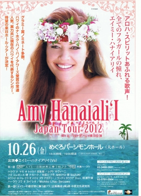 Amy Hanaialii Japan Tour 2012