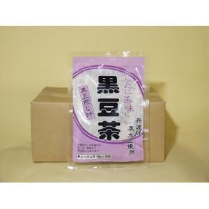奈良県吉野の老舗、大和本舗の黒豆茶