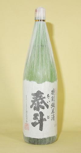 泰斗 特別純米酒