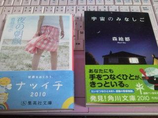 Photo0019.jpg