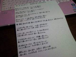 Photo0033.jpg
