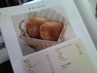 Photo0042.jpg