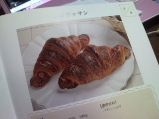 Photo0043.jpg