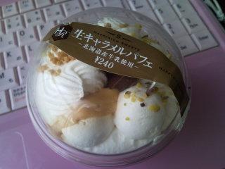 Photo0610.jpg