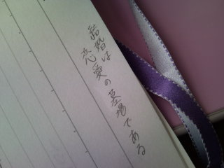 Photo0612.jpg