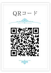 i_r_qr.jpg