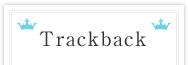 Trackback