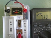 乾電池残量計