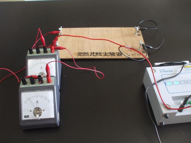 発熱比較実験器