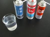 水素とブタンと酸素