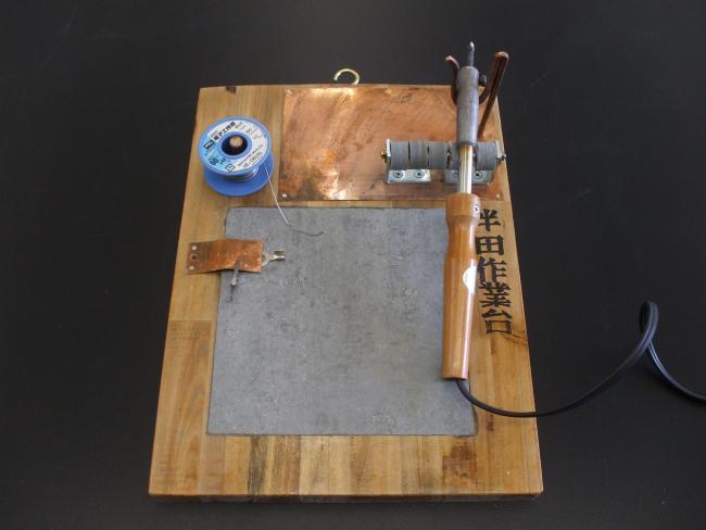 半田作業台の製作