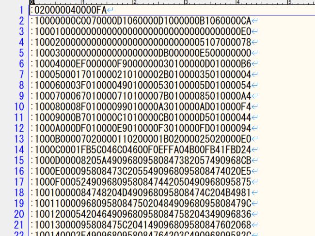 HEXfile Micro:Bit