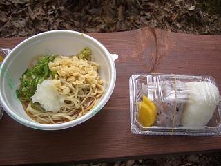 里山お昼御飯