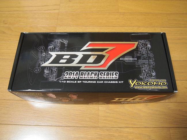 BD7 2014 ブラックシリーズ