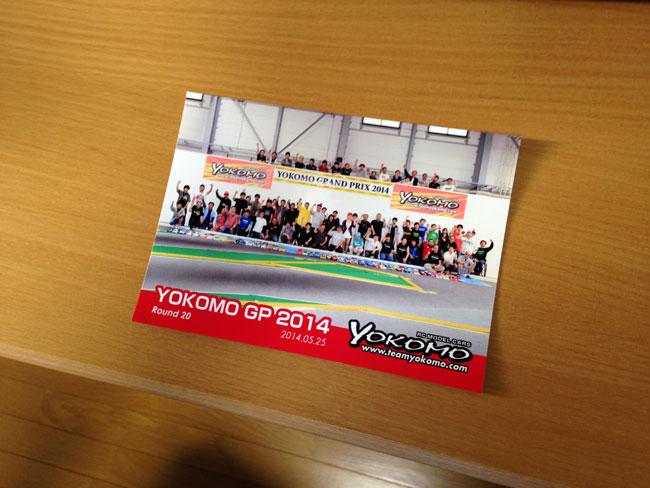 ヨコモグランプリ記念写真