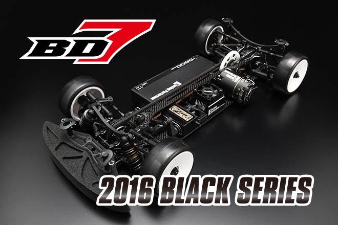 BD7 2016
