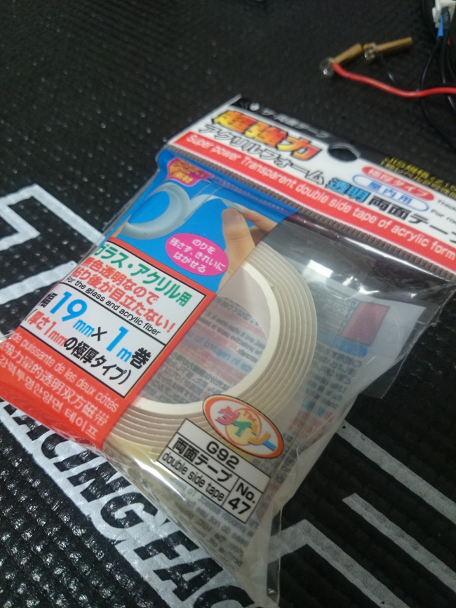 ラジコン用100円ショップ両面テープ